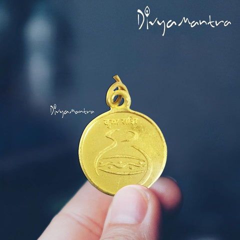 Divya Mantra Aquarius Zodiac Sign Kumbh Rashi & Sri Shani Saturn Yantra Chakra Sacred Hindu Geometry Ancient Vedic Tantra Scriptures Good Luck Metallic Pendant / Locket – Men / Women / Boys / Girls - Divya Mantra
