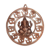 Divya Mantra Hindu Auspicious Symbol Om Vastu Ganesha God Buri Nazar Battu Interior Home/Office/Door/Wall Hanging Showpiece Decor Gift Collection Item/Product -Money, Good Luck Charm Accessories-Brown - Divya Mantra