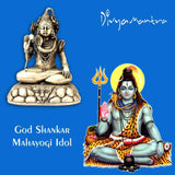 Divya Mantra Sri Hindu God Shiva Shankar Mahayogi Idol Sculpture Statue Murti - Puja Room, Meditation, Prayer, Office, Business, Home Decor/Collection Item/Product-Money, Good Luck, Prosperity-Yellow - Divya Mantra