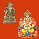 Divya Mantra Sri Hindu God Ganesha Ganpati Idol Sculpture Statue Murti - Puja Room, Meditation, Prayer, Office, Business, Home Decor Gift Collection Item/Product-Money, Good Luck, Prosperity-Yellow