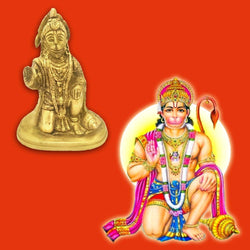 Divya Mantra Hindu God Sri  Sankatmochan Bajrangbali Hanuman Idol Sculpture Statue Murti Puja, Temple, Meditation, Office, Business, Home Decor Gift Collection Item/Product - Money, Good Luck-Yellow