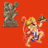 Divya Mantra Hindu God Sri Gadadhari Bajrangi Hanuman Lifting Parvat Idol Sculpture Statue Murti Puja Room, Temple, Meditation, Office, Business, Home Decor Gift Collection Lucky Item/Product-Yellow - Divya Mantra