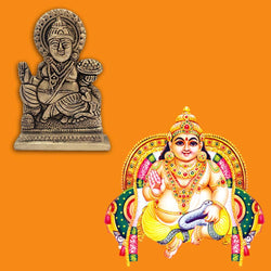 Divya Mantra Sri Hindu Religious God Kuber Idol Sculpture Statue Murti - Puja Pooja Room, Meditation, Prayer, Business, Temple, Home Decor, Collection Item – Money/Wealth/Good Luck/Prosperity - Yellow
