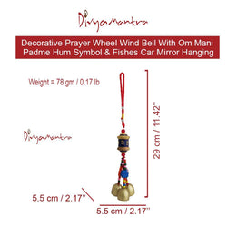 Divya Mantra Decorative Prayer Wheel Wind Bell With Om Mani Padme Hum Symbol & Fishes Gift Pendant Amulet For Car Rear View  Mirror Ornament Accessories/Good Luck Interior Wall Hanging Showpiece- Blue - Divya Mantra