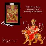 Divya Mantra Metallic Sri Goddess Durga Chalisa & Aarti Hindu Religious Chanting Repeater Akhand Jaap Machine Device Electric Box For Mandir/Pooja/Puja Room, Good Luck Prosperity Gift Item- Multicolor - Divya Mantra