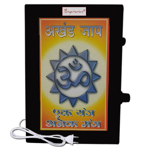 Divya Mantra Metallic Sri Shirdi Sai Baba 12 in 1 Religious Spiritual Chanting Repeater Akhand Jaap Machine Device Electric Box -Mandir Pooja/Puja Room, Good Luck Premium Gift Item/Product-Multicolor - Divya Mantra