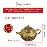 Divya Mantra Home Decor Indian Pure Brass Feng Shui Peacock Shaped Wealth Ship Oil Kettle Intricately Carved Handmade Good Luck Kitchen Decoration Premium Decorative Showpiece for Fortune - Golden - Divya Mantra
