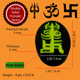 Trishakti Yantra Indian Mandir Home Wall Decor Hindu Temple Pooja Items Vastu Decorative Car Hanging Diwali Puja Symbol Sri Shiva Trishul, Om Sign, Lucky Swastik - Double Sided Set of 2, Green, Black