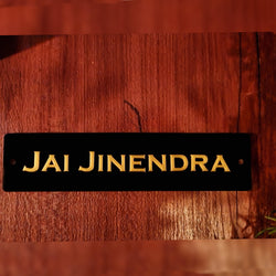 Divya Mantra Jai Jinendra Jain Home Wall Decor Sticker Entrance Door Symbol Pooja Items Sacred Religious Decorative Good Luck Showpiece Indian Mandir Decoration Interior Accessories - Black, Yellow