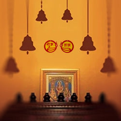Divya Mantra Shubh Labh Hindu Home Wall Decor Sticker Entrance Door Symbol Temple Pooja Items Sacred Religious Decorative Showpiece Indian Mandir Decoration Interior Good Luck Accessories -Red, Yellow