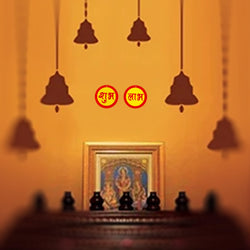 Divya Mantra Shubh Labh Hindu Home Wall Decor Sticker Entrance Door Symbol Temple Pooja Items Sacred Religious Decorative Showpiece Indian Mandir Decoration Interior Good Luck Accessories -Yellow, Red
