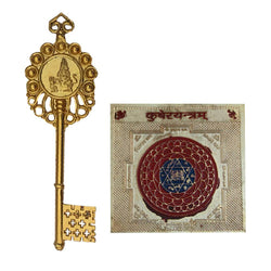 Divya Mantra Sri Chakra Sacred Hindu Geometry Yantram Ancient Vedic Tantra Scriptures Sree God Kuber Puja Yantra for Meditation, Prayer, Office, Business, Home/Wall Decor & Kubera Kunji Key Combo Set