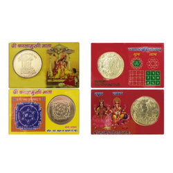 Divya Mantra Sri Chakra Sacred Hindu Geometry Yantram Ancient Vedic Tantra Scriptures Sree Maa Baglamukhi & Vyapar Vridhi Pocket Puja Yantra Set For Wallet, Meditation, Prayer, Business, Home Decor - Divya Mantra