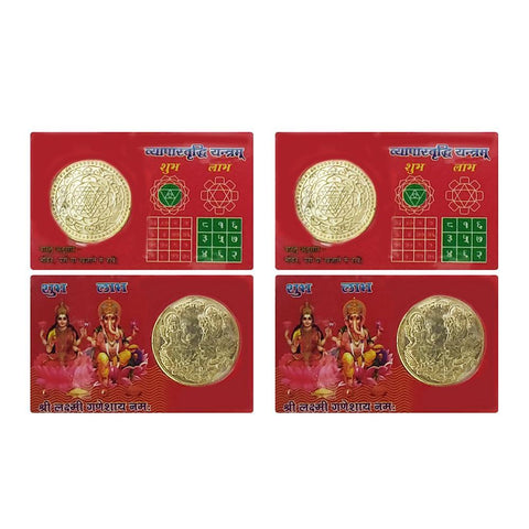Divya Mantra Sri Chakra Sacred Hindu Geometry Yantram Ancient Vedic Tantra Scriptures Sree Vyapar Vridhi Credit Card Size Pocket Puja Yantra - Wallet, Meditation, Prayer, Business, Home Decor Set of 2