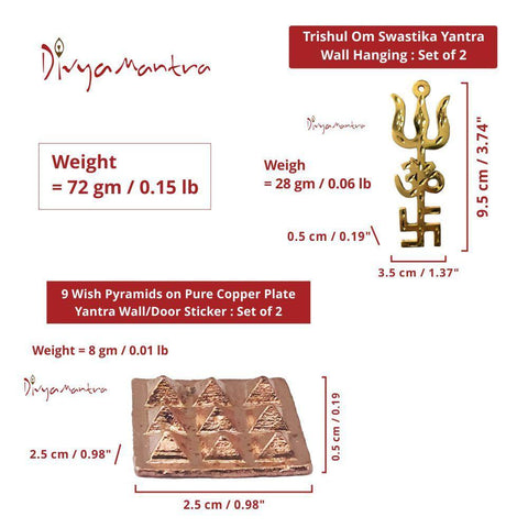 Divya Mantra Combo Of 2 Pure Copper Plates with 9 Wish Pyramids Vastu Dosh Nivaran Yantra Door Sticker- Brown & 2 Trishul Om Swastik Trishakti Brass Wall Hanging Showpiece Hindu Good Luck Charm-Golden - Divya Mantra