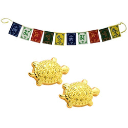 Divya Mantra Japanese Lucky Charm Money Feng Shui Turtle Hime Decor Pair & Tibetan Buddhist Himalayan Nepali Positive Vibes 3 Feet Prayer Flags For Motorbike / Car Hanging Accessories-Multicolor, Gold - Divya Mantra