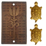 Divya Mantra Japanese Lucky Charm Money Turtle Pair & Trishakti Yantra Trishul Om Swastika with Shubh Labh Decorative Spiritual Vastu Items Indian Hindu Wall Home Decor Kitchen Hanging - Brown, Gold - Divya Mantra