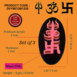 Divya Mantra Trishakti Yantra Indian Mandir Home Wall Decor Hindu Pooja Items Decorative Car Hanging Diwali Puja Symbol Sri Shiva Trishul Om Sign,Swastik Good Luck Charm-Single Sided,multi-Set Of 3
