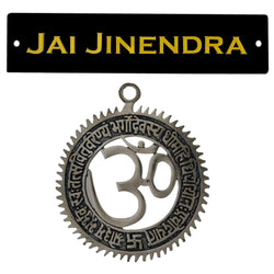 Divya Mantra Gayatri Om Sanskrit Good Luck Talisman Jai Jinendra Jain Home Wall Decor English Sticker Entrance Door Symbol Pooja Items Decorative Showpiece Interior Decoration - Multi - Set of 2 - Divya Mantra
