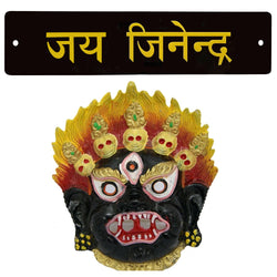 Divya Mantra Mahakala Nazar Battu Evil Eye Protector Vastu Jai Jinendra Jain Home Wall Decor Hindi Sticker Entrance Door Symbol Pooja Items Decorative Showpiece Interior Decoration - Multi -Set of 2