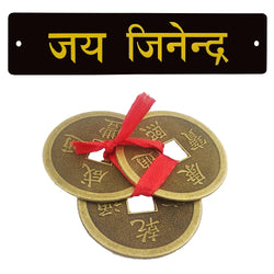 Divya Mantra Fengshui Chinese Lucky Fortune Dragon Coin Jai Jinendra Jain Home Wall Decor Hindi Sticker Entrance Door Symbol Pooja Items Decorative Showpiece Interior Decoration - Multi - Set of 2 - Divya Mantra
