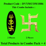 Divya Mantra Swastik Pure Brass Golden Hanging Trishakti Yantra Shri Shiva Trishul, Om Sign, Good Luck Charm Double Sided Green Home Wall Decor Pooja Items Vastu Car Decorative  - Multi - Set of 4