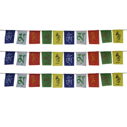 Divya Mantra Tibetan Buddhist Prayer Flag Set of Bike and Home - Divya Mantra