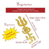 Divya Mantra Combo of Indian Traditional Trishul Om Swastika Yantra Spiritual Metal Wall Hanging Showpiece Ornament/Hindu Religious Trisakthi Vastu Pooja Item Collectible - Home Decor Gift - Divya Mantra