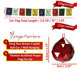 Divya Mantra Combo Of Brown Sun Catcher Hanging And Prayer Flag For Car