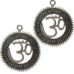 Divya Mantra Combo Of Set Of Two Gayatri Mantra Yantra Hanging - Divya Mantra