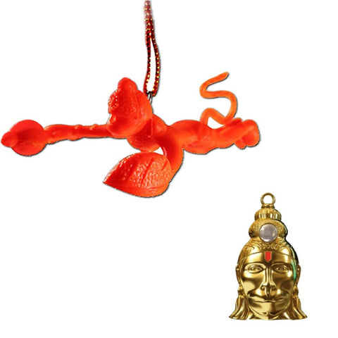 Divya Mantra Combo Of Orange Flying Hanuman Car Mirror Hanging and Shri Hanuman Chalisa Kavach Yantra Locket - Divya Mantra
