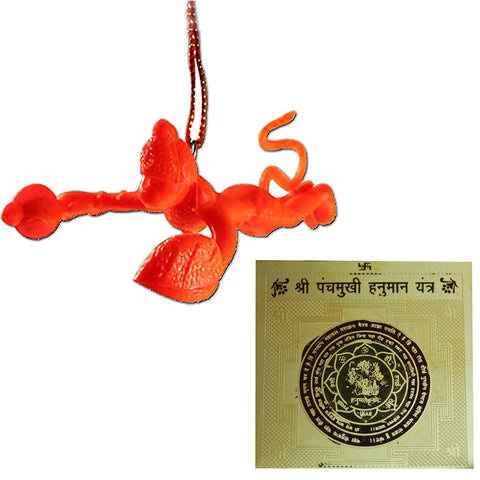 Divya Mantra Combo Of Orange Flying Hanuman Car Mirror Hanging and Sri Panchmukhi Hanuman Puja Yantra - Divya Mantra