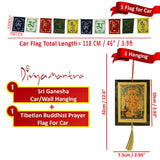 Divya Mantra Combo Of Lord Kartikeya Car Decoration Rear View Mirror Hanging Accessories And Prayer Flag For Car - Divya Mantra