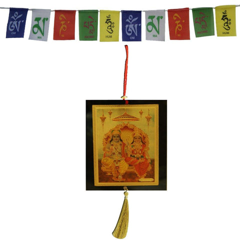 Divya Mantra Combo Of Lord Ram Sita Car Decoration Rear View Mirror Hanging Accessories And Prayer Flag For Car - Divya Mantra