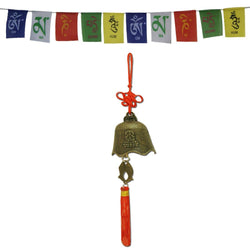 Divya Mantra Car Decoration Rear View Mirror Hanging Accessories Tibetan Feng Shui Bell and and Tibetan Buddhist Prayer Flags for Car - Divya Mantra