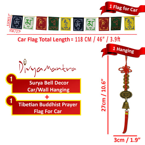 Divya Mantra Combo Of Tassel Chinese Knot With Three Coins