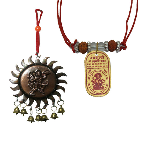 Divya Mantra Sri Panchamukhi Hanuman Kawach Yantra Locket & Vastu Hanuman Car / Wall Hanging with Bells Combo Set