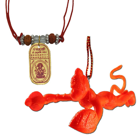 Divya Mantra Sri Panchamukhi Hanuman Kawach Yantra Locket and Orange Flying Hanuman Car Mirror Hanging Decoration Accessories Combo Pack