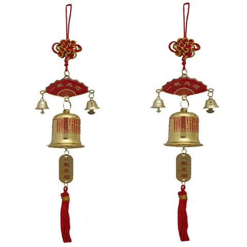 Divya Mantra Car Decoration Rear View Mirror Hanging Accessories Tibetan Feng Shui Bell in Yellow Set of 2 - Divya Mantra