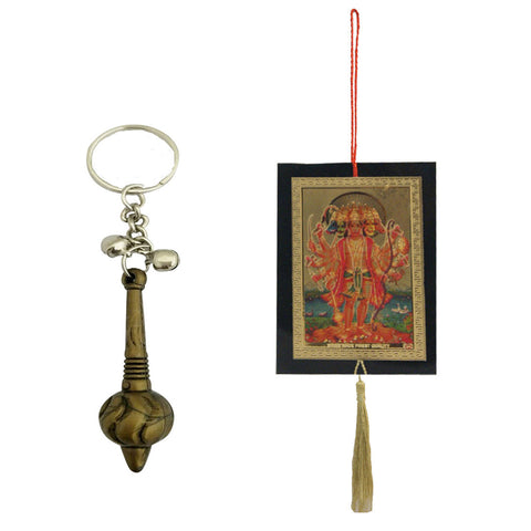 Sri Bajrang Bali Sankat Mochan Gada Keychain and Vastu Panchmukhi Hanuman Car Mirror Hanging Decoration Accessories /Good Luck Charm Protection Interior Wall Hanging Showpiece Set
