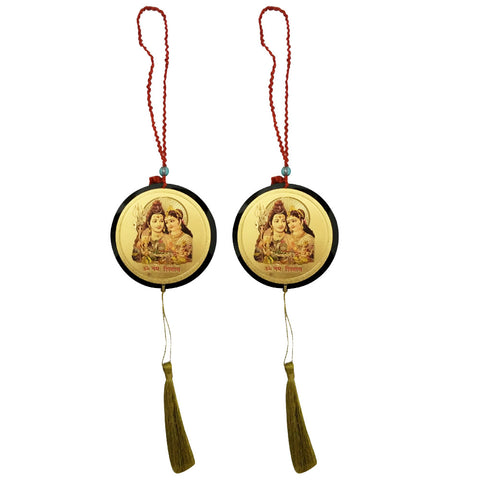 Divya Mantra Sri Shiva Parivar Talisman Gift Pendant Amulet for Car Rear View Mirror Decor Ornament Accessories/Good Luck Charm Protection Interior Wall Hanging Showpiece - Combo Set of 2