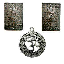 Divya Mantra Set of 2 Indian Traditional Trishul Om Swastika Trishakti Yantra with Shubh Labh Spiritual Metal Wall Hanging & Sri Om Aum Gayatri Talisman Pendant Gift Amulet Home Decor - Multicolour