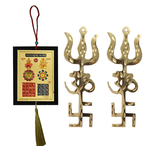 Divya Mantra Combo of 2 Pure Brass Trishul Om Swastika Trishakti Yantra Wall Hanging Showpiece & Sri Vyapar Vriddhi Yantra Car Rear View Mirror Interior Decor Ornament Accessories / Good Luck Gift Set - Divya Mantra