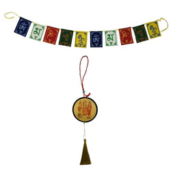 Divya Mantra Combo Of Tibetan Buddhist Om Mani Padme Hum Positive Vibes Prayer Flags & Sri Ram Sita Laxman Hanuman Talisman Car Rear View Mirror Hanging Interior Decor Ornament Accessories / Good Luck