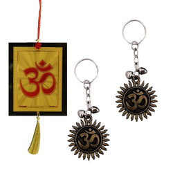 Divya Mantra Sri Om Aum Hindu Symbol Gift Decor Rear View Mirror Pendant Good Luck Charm Protection Interior Wall Hanging Living Room / Decoration Showpiece & Set of 2 Keychains for Bike / Car / Home