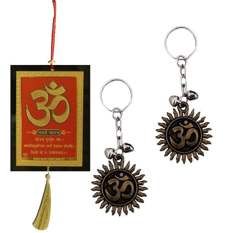 Divya Mantra Sri Om Aum Hindu Symbol Talisman Gift Pendant Amulet Decor Good Luck Charm Protection Interior Wall Hanging Living Room / Decoration Showpiece & Set of 2 Keychains for Bike / Car / Home - Divya Mantra