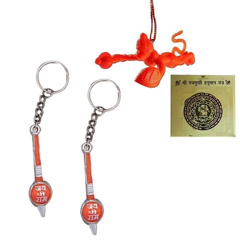 Divya Mantra Sri Pancha Mukhi Hanuman Puja Yantra, Car Rear View Mirror Interior Wall Decor Hanging Accessories Hindu God Orange Flying Bajrang Bali & 2 Gada Mace Keychains - Bike/Car/ Home; Gift Set - Divya Mantra