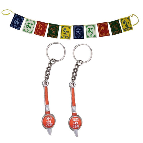 Divya Mantra Tibetan Buddhist Om Mani Padme Hum Positive Vibes Prayer Flags for & 2 Gada Mace Keychains – Car / Motorbike / Bullet / Home; Gift Set - Divya Mantra