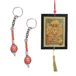 Divya Mantra Car Rear View Mirror Interior Decor Accessories Hindu God Sri Panchamukhi Hanuman Good Luck Charm Interior Wall/Door Hanging Showpiece & 2 Gada Mace Keychains for Bike/Car/ Home; Gift Set