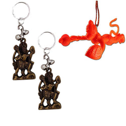 Divya Mantra Rear View Mirror Hanging Interior Decor Accessories Hindu God Orange Flying Hanuman Good Luck Charm Interior Wall / Door Hanging Showpiece & Set of 2 Hanuman Keychains for Bike/Car/Home